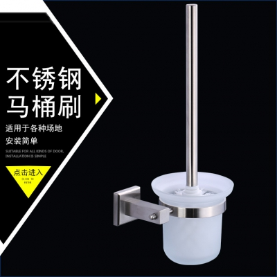 Factory direct sale simple style stainless steel toilet brush holder set bathroom bathroom pendant wholesale