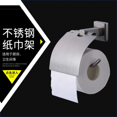 Toilet simple paper towel holder, waterproof paper roll holder with cover, toilet paper holder, bathroom pendant wholesale