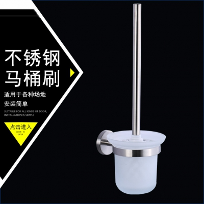 Manufacturers supply stainless steel toilet brush holder bathroom wall mounted toilet brush holder toilet cleaning brush holder