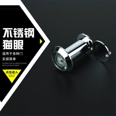 Mirror light 316 stainless steel cat eye 14mm tube diameter door mirror anti-theft door cat eye full metal high-definition anti-theft eye