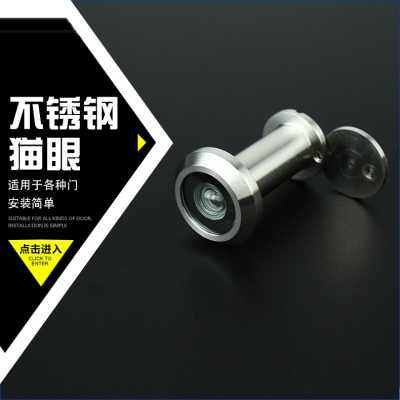Factory direct wholesale 316 stainless steel cat eye high definition door mirror anti-theft glasses light anti-theft door cat eye sheep eye