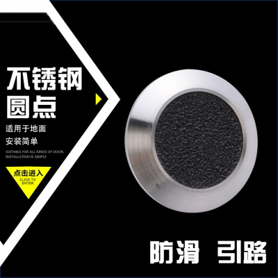 Shagang guide way dots 304 stainless steel non-slip dots Ground slippage Increase friction steel bars Manufacturers wholesale